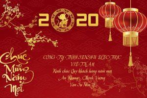 THÔNG BÁO NGHỈ TẾT NGUYÊN ĐÁN CANH TÝ NĂM 2020 – テト(旧正月)に伴う休業のお知らせ